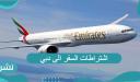 اشتراطات السفر الى دبي وأهم المعلومات التي يجب عليك معرفتها قبل السفر