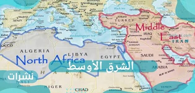 تقاربات بين أكثر الأطراف خصومة في الشرق الأوسط