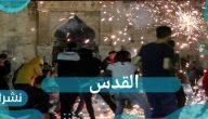 إصابة فلسطينيين أثناء اشتباكات في القدس بسبب حي الشيخ جراح