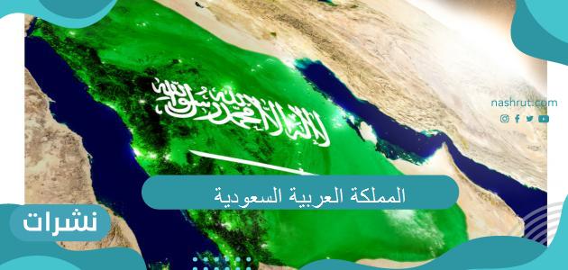 تمديد صلاحية الإقامات.. قرار مفاجئ في المملكة العربية السعودية تعرف على التفاصيل