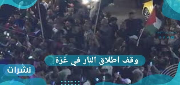 دور مصر في وقف اطلاق النار في غزة والمالكي يقول بأن هذا لا يكفي