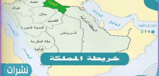خريطة المملكة ومعلومات متنوعة عن التضاريس داخل دولة السعودية
