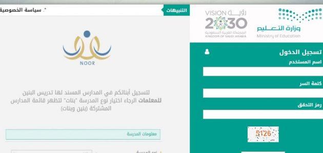 رياض الأطفال 2022…طريقة التقديم وخطوات التسجيل