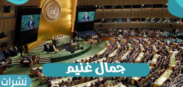 السفير جمال غنيم يندد بجرائم العنف الإسرائيلية