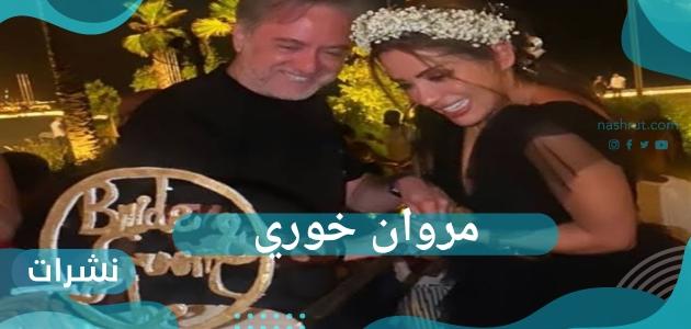 نفي مروان خوري خبر زواجه.. تصريح على حسابه الرسمي تويتر