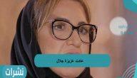عادت عزيزة جلال الغناء بمهرجان