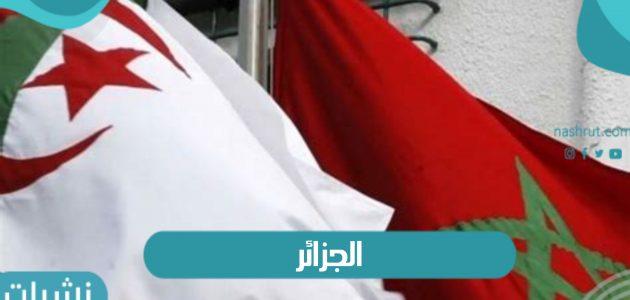 العلاقات بين الجزائر والمغرب