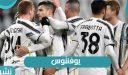 تشكيل نادي يوفنتوس في مبارايات الدوري الإيطالي