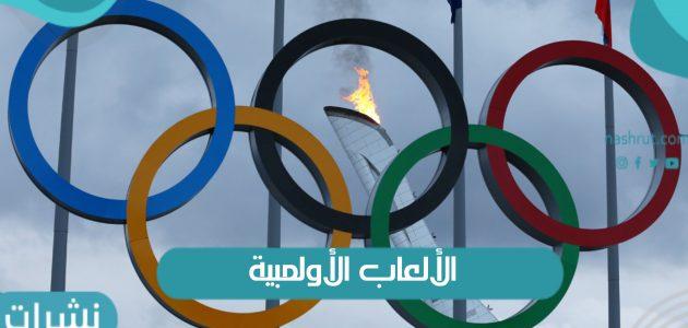 الكيني إليود كيبتشوغي في الألعاب الأولمبية