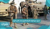 تسجيل دخول القوات المسلحة السعودية باب التجنيد الموحد