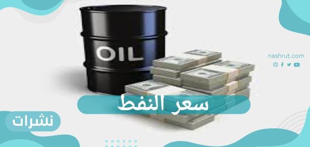ارتفاع سعر النفط لأول مرة منذ عام 2018